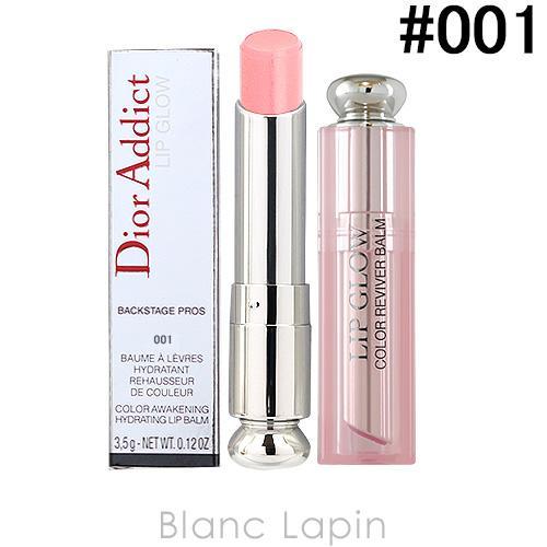 クリスチャンディオール Dior ディオールアディクトリップグロウ #001 / 3.5g [898844]【メール便可】|blanc-lapin
