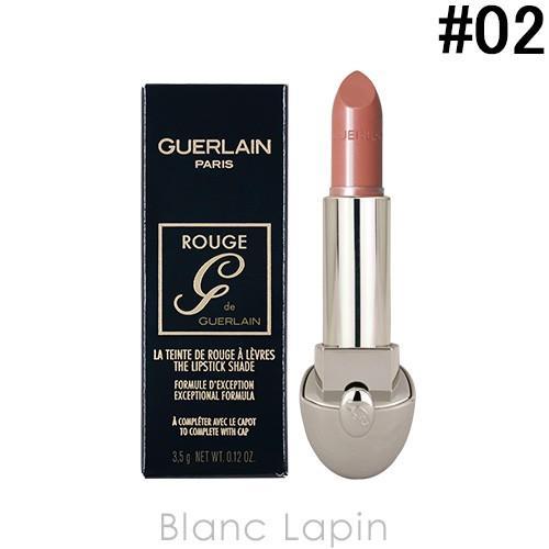 ゲラン GUERLAIN ルージュジェ リフィル #02 3.5g [426771]【メール便可】|blanc-lapin