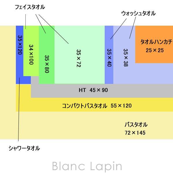 イケウチオーガニック IKEUCHI ORGANIC 銭湯タオル #ホワイト [433116]【メール便可】|blanc-lapin|02