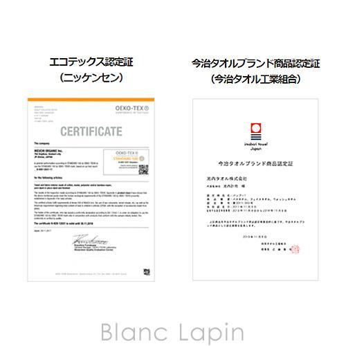 イケウチオーガニック IKEUCHI ORGANIC 銭湯タオル #ホワイト [433116]【メール便可】|blanc-lapin|04
