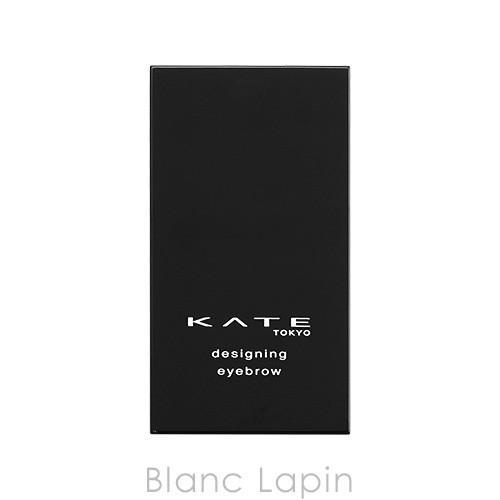 カネボウ ケイト KATE デザイニングアイブロウ3D #EX-5  2.2g [208397]【メール便可】|blanc-lapin|03