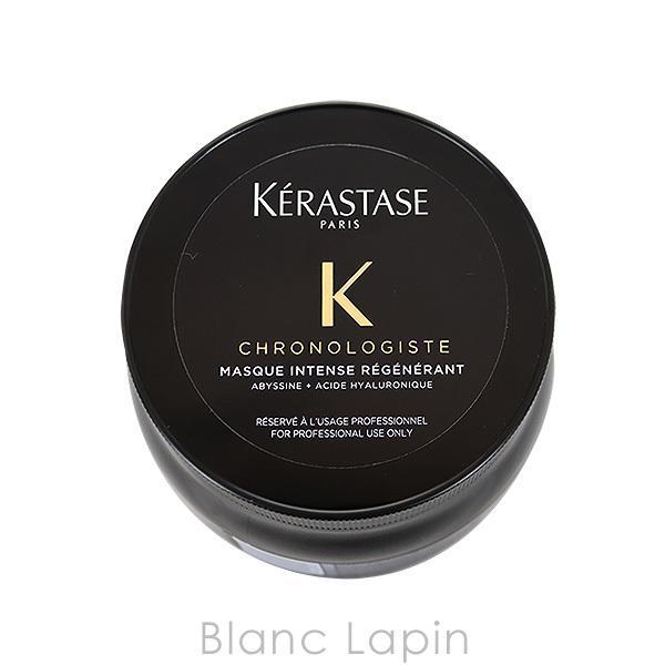 ケラスターゼ KERASTASE CHマスククロノロジストR 500ml [874026] blanc-lapin 02