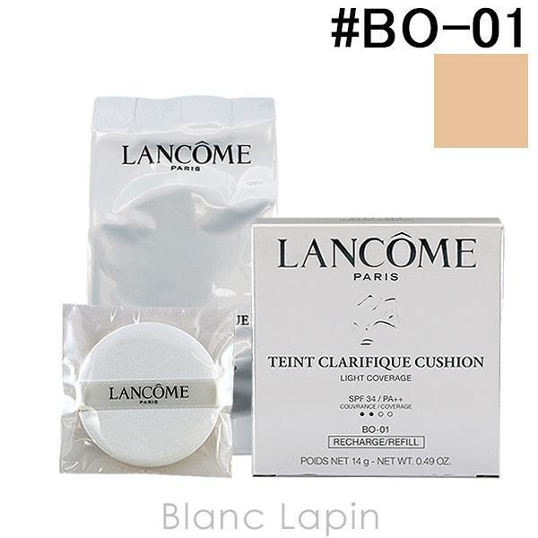 ランコム LANCOME タンクラリフィッククッションコンパクトL レフィル #BO-01 14g [717397]|blanc-lapin