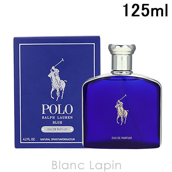 ラルフローレン RALPH LAUREN ポロブルー EDP 125ml [859251] blanc-lapin