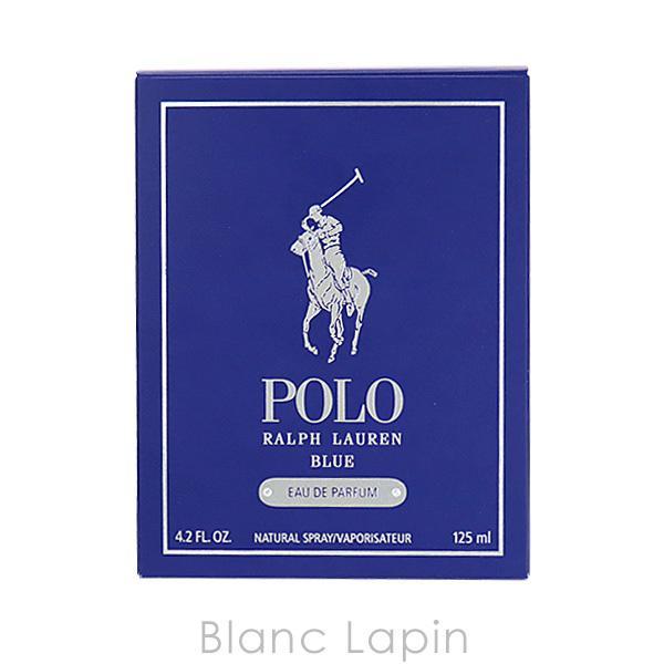ラルフローレン RALPH LAUREN ポロブルー EDP 125ml [859251] blanc-lapin 03