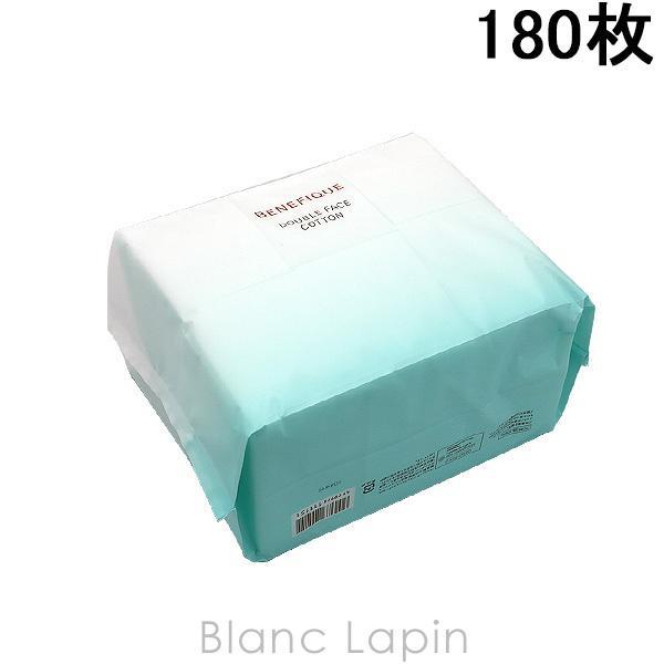 資生堂 ベネフィーク SHISEIDO 贈答品 BENEFIQUE N 180枚 ダブルフェイスコットン 111151 大決算セール