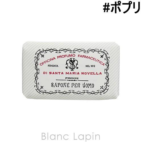 サンタ・マリア・ノヴェッラ SANTA MARIA NOVELLA メンズソープ ポプリ 130g [057347] blanc-lapin