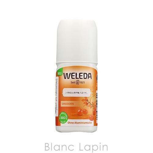 ヴェレダ WELEDA ヒッポファンリフレッシュロールオン 50ml 502399 メーカー公式ショップ おすすめ