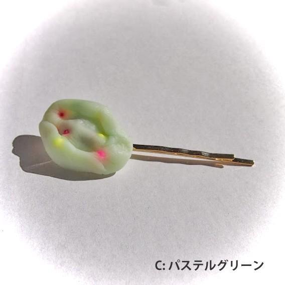 メール便 不可  つぶつぶガムのヘアピン chewing gum hair pins Royal Freedom ロイヤルフリーダム blancoron 04