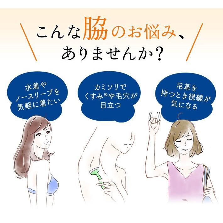 気になる脇のポツポツをしっかりケア!プクプク泡立つ不思議なジェルでしっかり毛穴まで洗浄【デリバブルワキパック】|blancystore|08