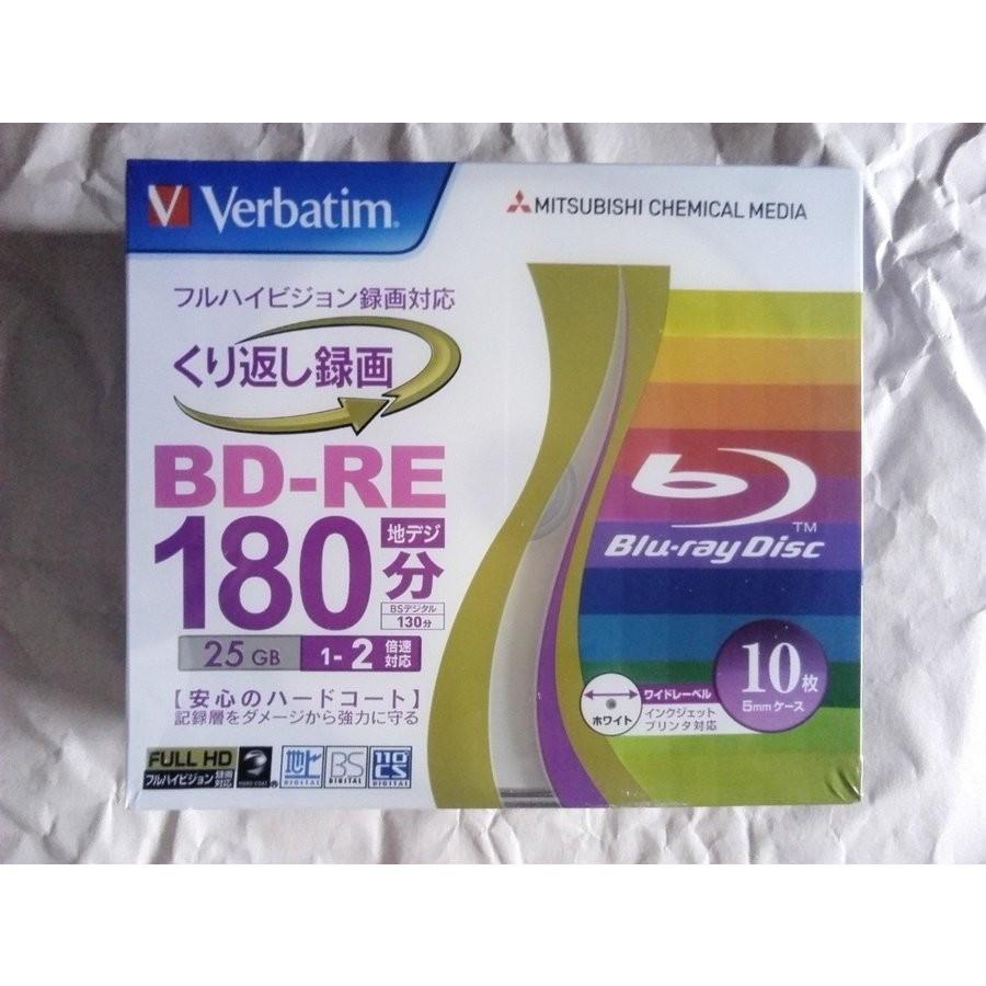 ※発送条件付品 三菱ケミカルメディア(三菱化学)Verbatim 録画用 ブルーレイディスク BD-RE 1層 25GB プリンタブル 10枚セット 強力ハードコート|blankmedia
