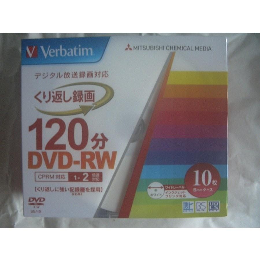 ※発送条件付品 Verbatim 三菱化学メディア 録画用 CPRM対応 DVD-RW 10枚組 +オマケ DVD-R 1層 期間限定特別価格 年中無休