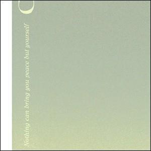 ポスター A2サイズ 『Calmday』 海 写真 自然 風景 おしゃれポスター Interior Art Poster|blankwall|03