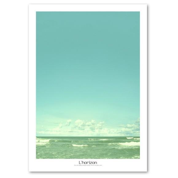 ポスター A2サイズ 『Horizon-a』 海 フォト 水平線 人気 おしゃれポスター Interior Art Poster blankwall