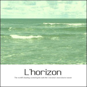 ポスター A2サイズ 『Horizon-a』 海 フォト 水平線 人気 おしゃれポスター Interior Art Poster blankwall 03