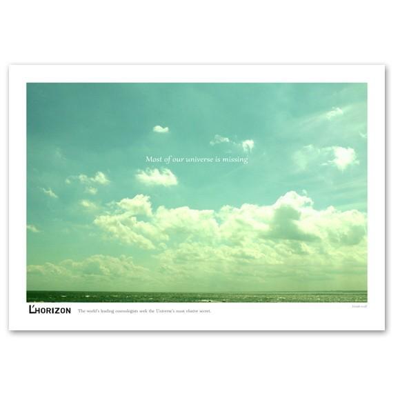 ポスター A2サイズ 『Horizon-b 横タイプ』 インテリア フォト 風景,景色ポスター Interior Art Poster|blankwall