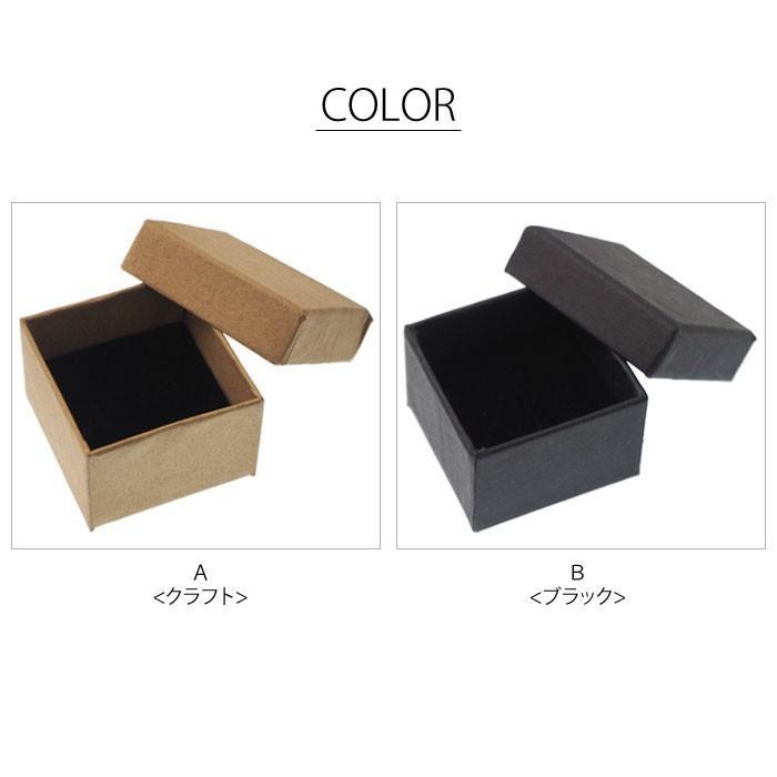 ギフトボックス(リング・ピアス用)シンプル BLAZE ハンドメイド クラフト パッケージ プレゼント ギフト アクセサリーケース|blaze-japan|02