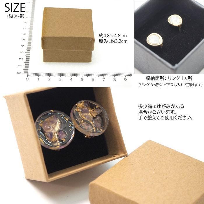 ギフトボックス(リング・ピアス用)シンプル BLAZE ハンドメイド クラフト パッケージ プレゼント ギフト アクセサリーケース blaze-japan 03