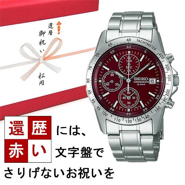 メンズ腕時計 還暦祝い 男性 プレゼント 腕時計 匠の名入れ付 赤色 セイコー クロノグラフ SEIKO SBTQ045 blessyou
