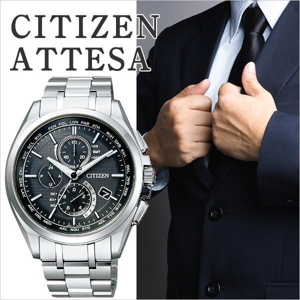 citizen アテッサメンズ腕時計 シチズン CITIZEN 腕時計 ATTESA アテッサ AT8040-57E メンズウォッチ|blessyou