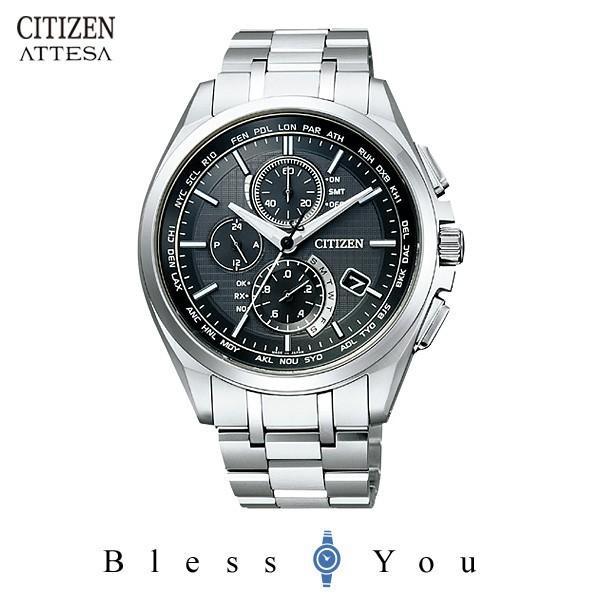 citizen アテッサメンズ腕時計 シチズン CITIZEN 腕時計 ATTESA アテッサ AT8040-57E メンズウォッチ|blessyou|10