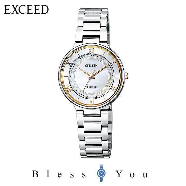 大切な シチズン ソーラー 腕時計 レディース エクシード ペアモデル EX2090-57P 65000, ふじたクッキング c4f33c66