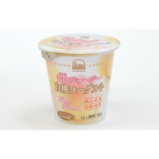 蒜山 即納 未使用 ひるぜん 酪農 蒜山ジャージ-白桃ヨーグルト90g 関東送料765円
