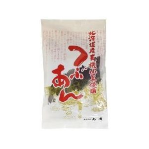 北海道産有機小豆使用つぶあん 安全 開催中 200g×2個 山清