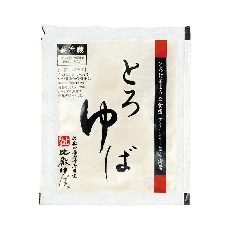 比叡とろゆば(冷蔵) 180g 比叡ゆば本舗ゆば八 関東送料765円