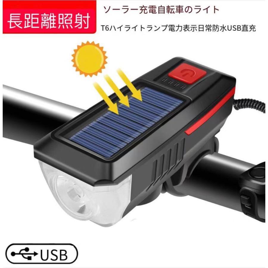 自転車 ライト led 充電式 明るい usb ヘッドライト ソーラー充電 防水 ハンドル取り付け 激安通販ショッピング おすすめ 工具不要 人気 サイクリング 残量表示 おトク