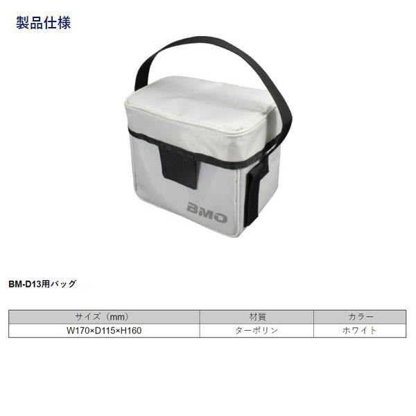 BMO JAPAN ディープサイクルバッテリー13Ah 本体・チャージャー・バッグセット 電動リールバッテリー 10Z0001 BMOジャパン BMD13SET blissshop 05
