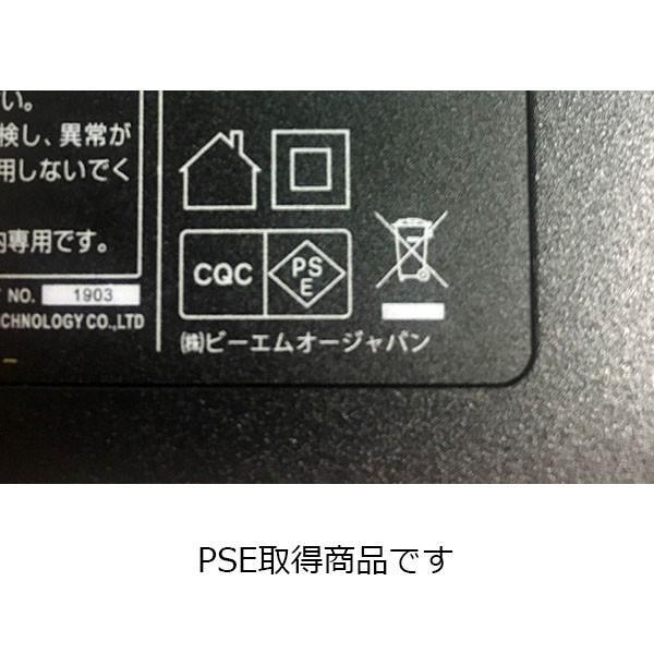 BMO JAPAN ディープサイクルバッテリー13Ah 本体・チャージャー・バッグセット 電動リールバッテリー 10Z0001 BMOジャパン BMD13SET blissshop 06