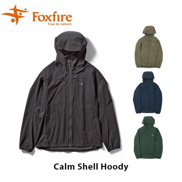フォックスファイヤー Foxfire メンズ カームシェルフーディ アウター 登山 ファッション ハイキング アウトドア キャンプ ハイキング FOX5213984 国内正規品