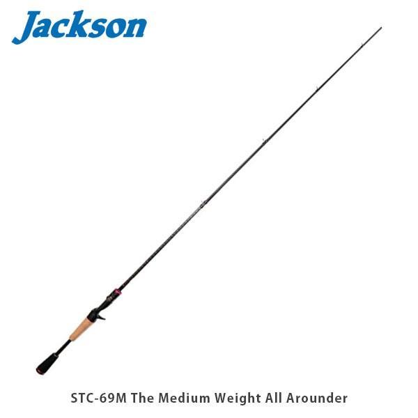 ジャクソン Jackson 竿 バスロッド スーパートリックスター STC-69M The Medium Weight All Arounder スピニングモデル JKN4513549006885