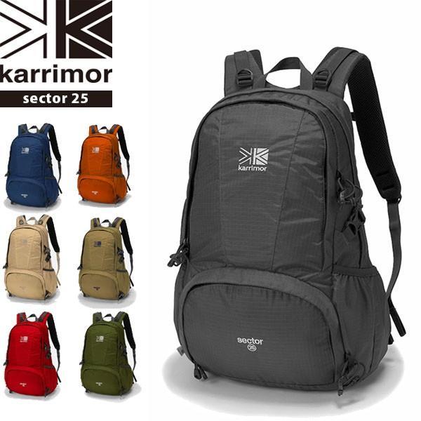 カリマー karrimor セクター 25 25L リュック ザック バックパック リュックサック 登山 山登り メンズ レディース sector 25 KAR019