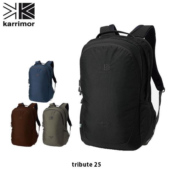 カリマー karrimor tribute 25 バックパック ザック リュック デイパック 25L 登山 トレッキング トリビュート 25 メンズ レディース KAR092 国内正規品