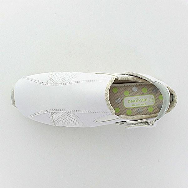 ムーンスターワーク レディース ナースシューズ おもいやり 511 洗えるインソール 軽量設計 抗菌防臭 看護師 3E 月星 MOONSTAR OMOIYARI511 blissshop 04