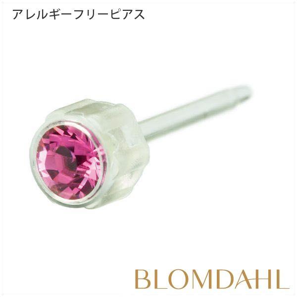 ピアス アレルギー対応 プラスチック 4mm ローズ レディース 15-0103-03 blomdahljapan