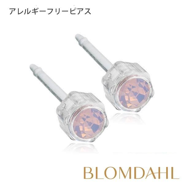ピアス アレルギー対応 プラスチック パステルライトローズ 4mm レディース 15-0103-29|blomdahljapan
