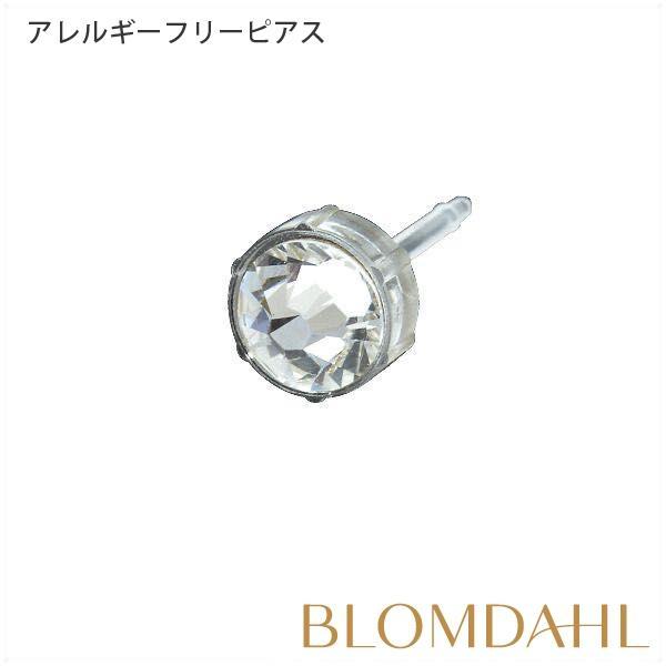 ピアス アレルギー対応 プラスチック 6mm クリスタル レディース 15-0109-01|blomdahljapan