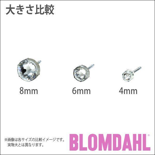ピアス アレルギー対応 プラスチック 6mm クリスタル レディース 15-0109-01|blomdahljapan|05