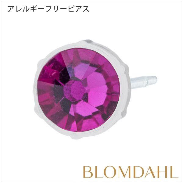 ピアス アレルギー対応 プラスチック 6mm フューシャ レディース 15-0109-09|blomdahljapan