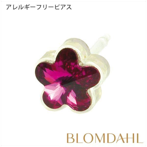 ピアス アレルギー対応 プラスチック フラワー フューシャ 6mm レディース 15-0130-09|blomdahljapan