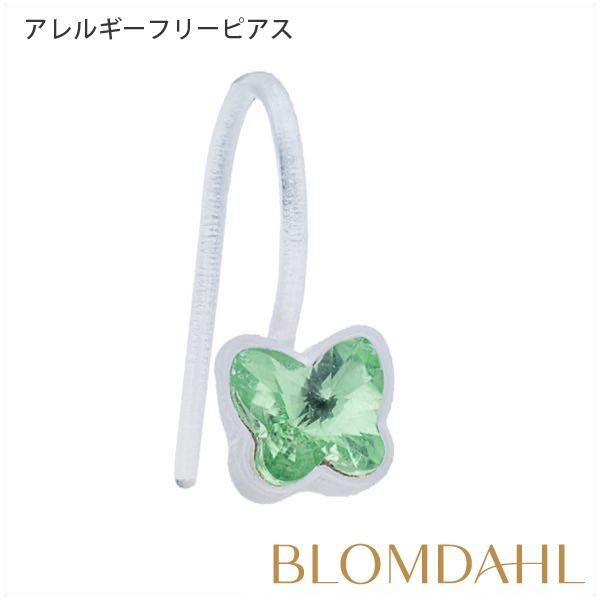 ピアス アレルギー対応 プラスチック フック バタフライ 5mm ペリドット レディース 15-0180-9916|blomdahljapan