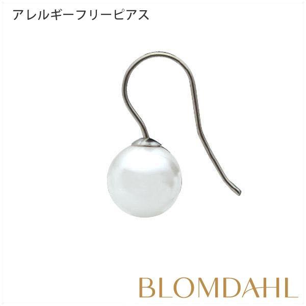 ピアス アレルギー対応 純チタン パール フック 10mm ホワイト レディース 15-1261-59|blomdahljapan