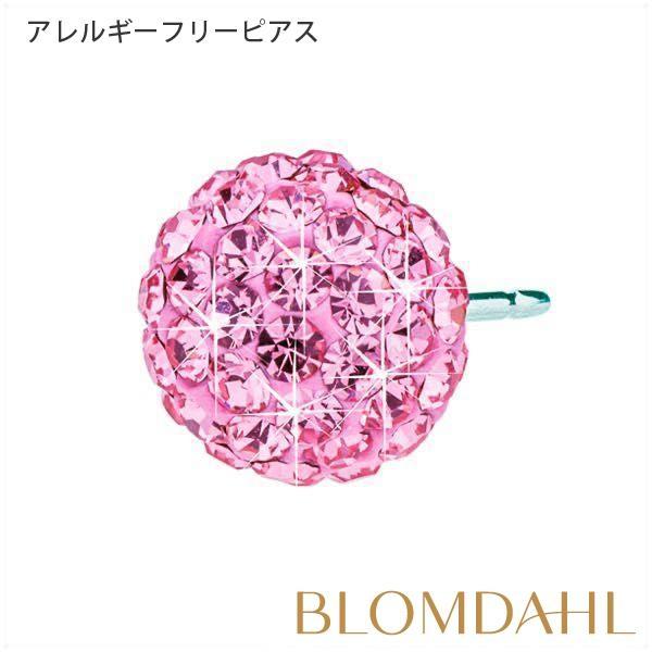 ピアス アレルギー対応 純チタン クリスタルボール 8mm ライトローズ レディース 15-1269-24|blomdahljapan