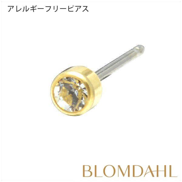 ピアス アレルギー対応 純チタン ゴールド 丸型 3mm クリスタル レディース 15-1302-01|blomdahljapan