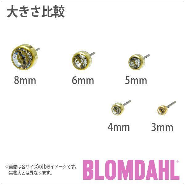 ピアス アレルギー対応 純チタン ゴールド 丸型 3mm クリスタル レディース 15-1302-01|blomdahljapan|05
