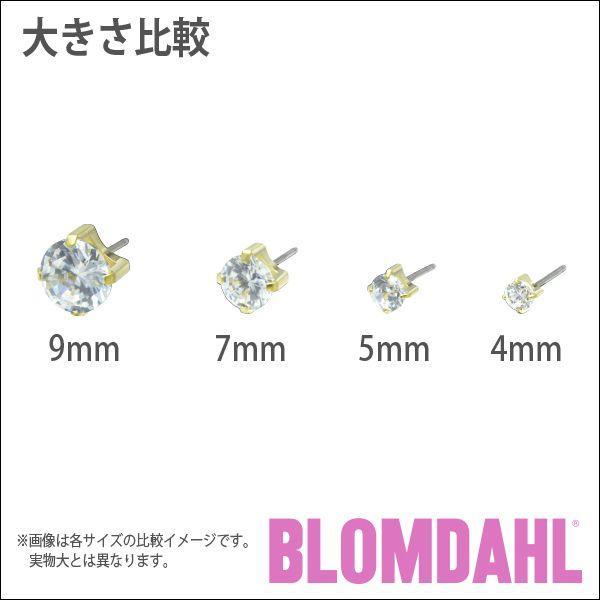 ピアス アレルギー対応 純チタン ゴールド 立爪 8mm キュービックジルコニア レディース 15-1303-30 blomdahljapan 05