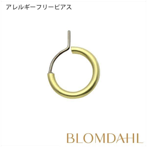 ピアス アレルギー対応 純チタン ゴールド 13mm フープ レディース 15-1345-00|blomdahljapan